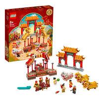 LEGO 乐高 新春系列 80104 舞狮