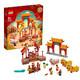 百亿补贴:LEGO 乐高 新春系列 80104 舞狮 403元包邮