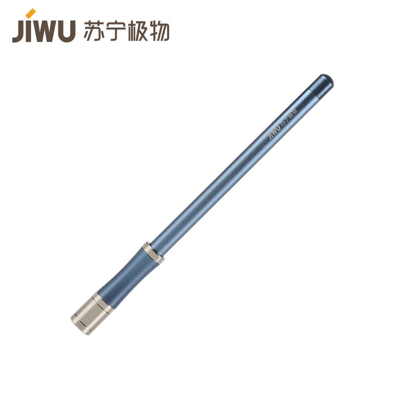 苏宁极物 金属中性笔 0.5mm