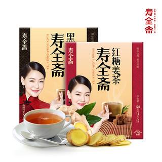 寿全斋 红糖姜茶 12g*7条