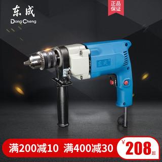 Dongcheng 东成 手电钻J1Z-FF-13铝头无调速正反转500W功率电钻