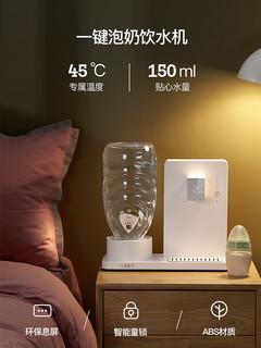 天地精华1秒即热式饮水机台式小型 速热迷你茶吧机办公室家用桌面