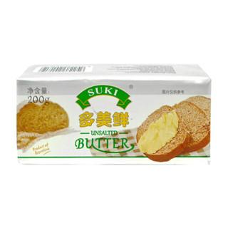 SUKI 多美鲜 动脂黄油 淡味 200g