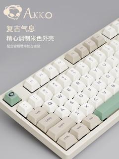 Akko 艾酷 3068 V2 9009 2.4G双模机械键盘