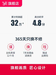 YI 小蚁 YYS.2016.CN 1080p智能摄像机 夜视版