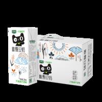 SOYMILK 豆本豆 唯甄豆奶 250ml*24盒*2件+永和豆浆低糖原味豆乳250ml*18