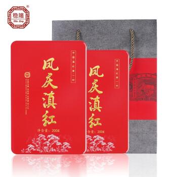稳隆 云南凤庆滇红 一级红茶 200g*2盒