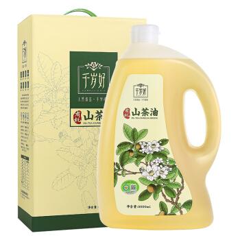 千岁好山茶油 有机油茶籽油 压榨一级食用油5L 送礼 *2件