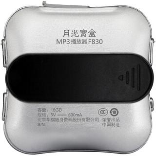 月光宝盒 MP3 F830 8G蓝色 蓝牙版 mp3学生无损播放器 迷你音乐播放器
