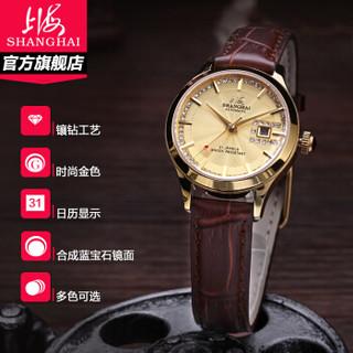 上海(SHANGHAI)手表 流转系列60周年纪念单历自动机械钟表女表 X733-5-L 银色