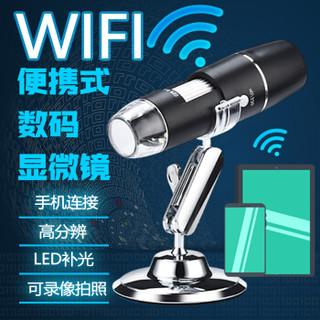 MIXOUT米欧特高清数码显微镜1000倍电子放大镜wifi连接手机拍照录像工业电路板维修