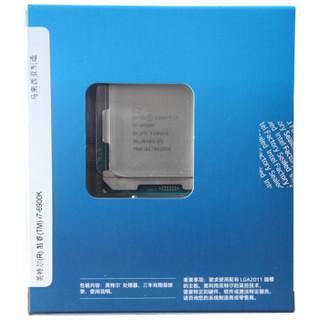 英特尔(Intel)Extreme系列 i7 6900K 酷睿八核 2011-V3接口 盒装CPU处理器