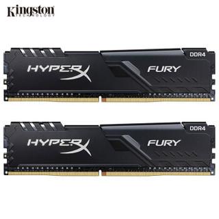 金士顿(Kingston) DDR4 2666 16GB(8G×2)套装 台式机内存 骇客神条 Fury雷电系列