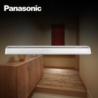 20日0点:Panasonic 松下 HHJG1502 LED橱柜红外感应灯 7W
