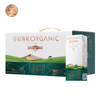 圣牧 品醇系列 有机纯牛奶 200ml*12盒