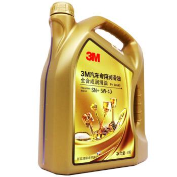 3M 金装 5W-40 全合成机油 SN PLUS级