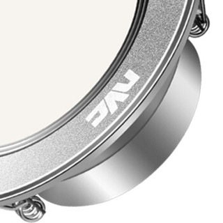 雷士(NVC)led筒灯7W超薄铝材筒灯客厅吊顶天花灯过道嵌入式孔灯牛眼灯 3只装