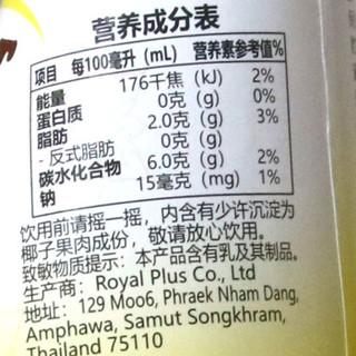 泰国原装进口 可可优(Coco Royal)芒果味椰子果肉椰汁饮料290ml*6瓶装