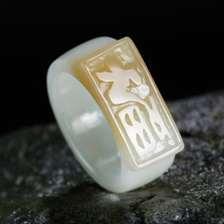 珪宝和田玉扳指男款玉石福字戒指玉器指环