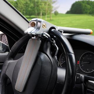 森虎(SENHU)GT-503 破窗灰色 象牙锁 报警锁 汽车方向盘锁 汽车锁 防盗锁锁具 小车车头锁 防身车把锁