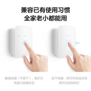 Roome智能开关面板 zigbee版手机远程遥控定时延时86型免布线智能语音控制开关