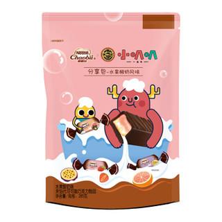 雀巢 Nestle 奇欧比小叭叭联名款水果酸奶代可可脂巧克力制品电商欢享包285g