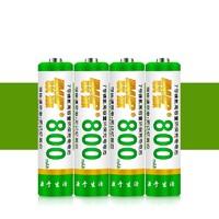 MP 骐源 5号镍氢充电电池 2节装