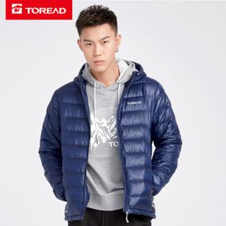历史低价 : TOREAD 探路者 TADH91935 男式羽绒服 +凑单品