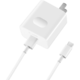 有券的上:华为充电器SuperCharge快充版(Max 40W) 103元