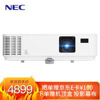 NEC NP- CD3105H投影机套餐投影仪家用全高清  +吊架 免费上门安装