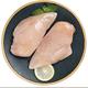 限地区:Fovo Foods 凤祥食品 生鸡大胸 1kg *2件 39.8元(2件5折)