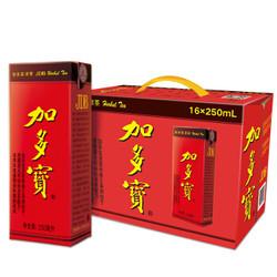 加多宝招聘_加多宝 凉茶植物饮料 茶饮料 250ml*16盒 礼盒装 *2件 53.82元(合26.91 ...