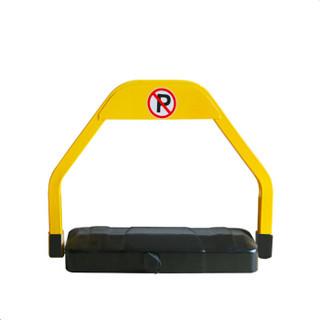 厚博智能遥控车位锁地锁停车位地锁汽车库电动遥控自动升降A型占位锁TAGY2干电池遥控款