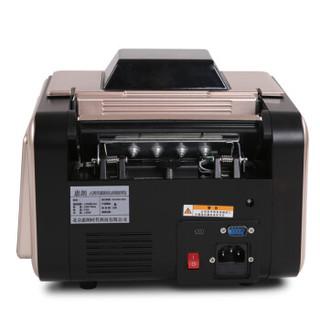 惠朗(huilang)ML800B新款侧面全屏B类点钞机验钞机银行专用USB升级