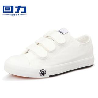 回力 (Warrior) 儿童休闲透气魔术贴运动帆布鞋童鞋 WZ-3325 白色 33