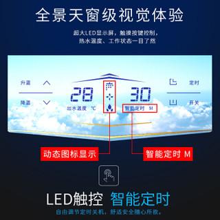 光芒 GOMON 16升燃气热水器 水气双调 精准恒温 高层抗风  超静音 大水量 JSQ30-16Plus