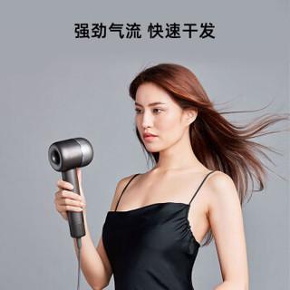 追觅(dreame)电吹风机 家用大功率 负离子 速干 恒温护发 Hair Artist灰