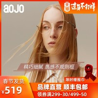 aojo眼镜氢气系列多边轻薄坚韧10克无感眼镜FAUH24058