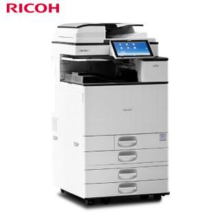 理光(Ricoh)MP 2555SP A3黑白数码多功能一体机 标配含双面输稿器+四纸盒
