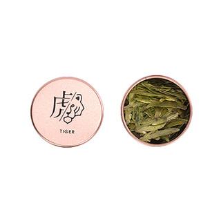 2019年新茶 八享时明前西湖龙井 虎 10g 早春茶绿茶 独立小罐装