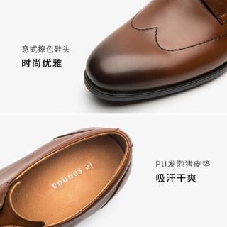 莱尔斯丹  时尚商务正装圆头系带德比鞋低跟男皮鞋LS ATM31971 黑色BKL 40