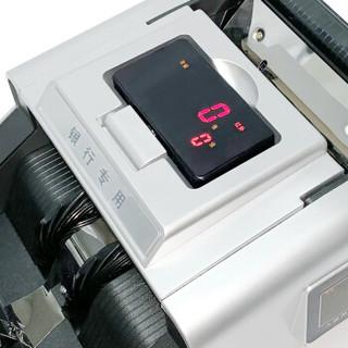 惠朗(huilang)2019新版人民币点钞机HL-3680D(B)银行专用点钞机验钞机