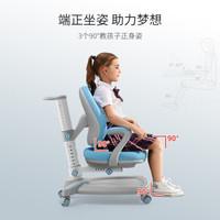 西昊(SIHOO)儿童学习椅 小学生座椅 写字椅子 人体工学可升降书桌椅子 旗舰新品:可升降儿童椅K35(蓝)