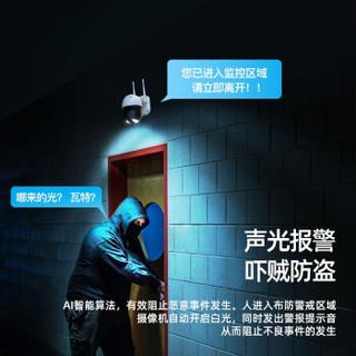 乔安(JOOAN)监控摄像头室外防水监控器家用云台旋转无线监控wifi手机远程 智能网络高清夜视 1080P 标配