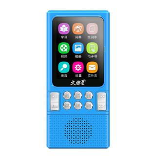 文曲星SK1数码复读机英语学习16G内存卡+配送耳机录音 锂电  TF卡 mp3便携  电子词典  视频播放蓝色