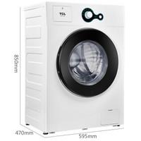 京东PLUS会员:TCL TG-V65 滚筒洗衣机 6.5公斤