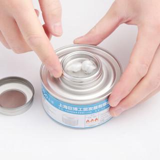 巨博(JOBO )小火锅燃料 代替固体酒精燃料 安全矿物油燃料双头120分钟6罐
