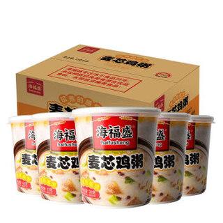 海福盛 营养早餐粥 麦芯鸡粥 方便速食粥 FD冻干粥冲泡食品 33g*6杯 整箱装
