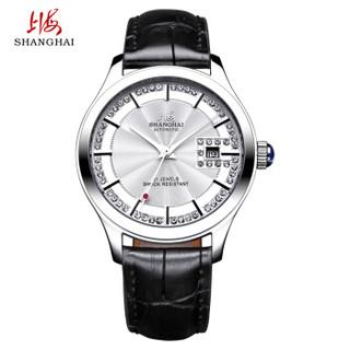 上海(SHANGHAI)手表 流转系列60周年纪念单历自动机械钟表男表 X733-5 银色
