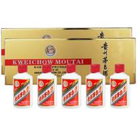 MOUTAI 茅台 飞天茅台 53%vol 酱香型白酒 50ml*5瓶*2条 金色条礼盒装